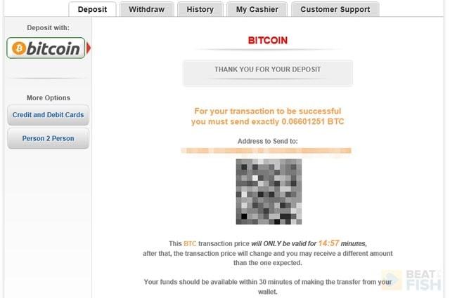 ACR Bitcoin Deposit