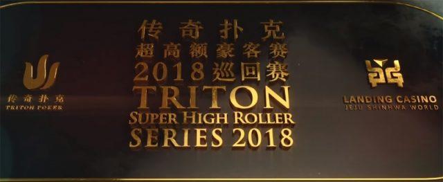 Triton cash games